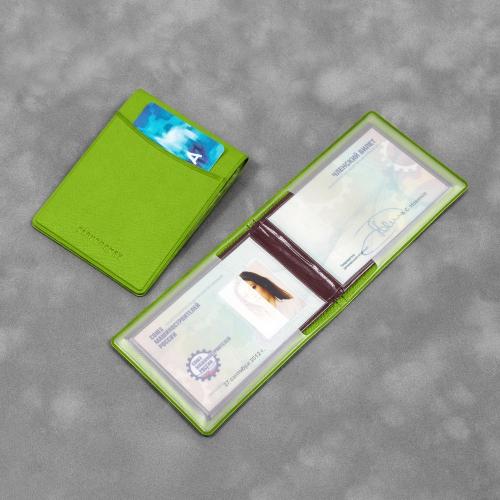 Обложка для удостоверения с карманом, цвет зеленый