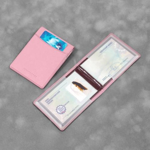 Обложка для удостоверения с карманом, цвет розовый