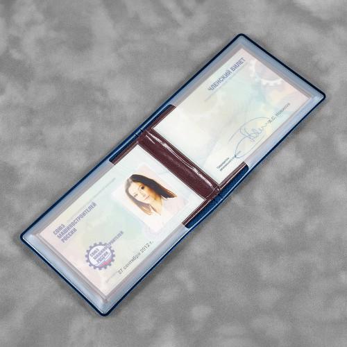 Обложка для удостоверения, цвет темно-синий