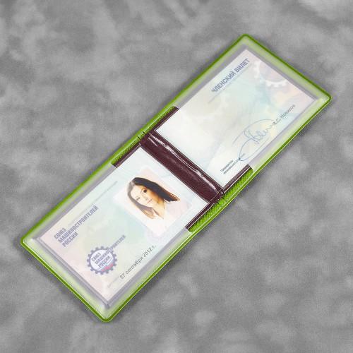 Обложка для удостоверения, цвет зеленый