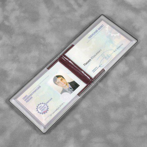 Обложка для удостоверения, цвет светло-серый