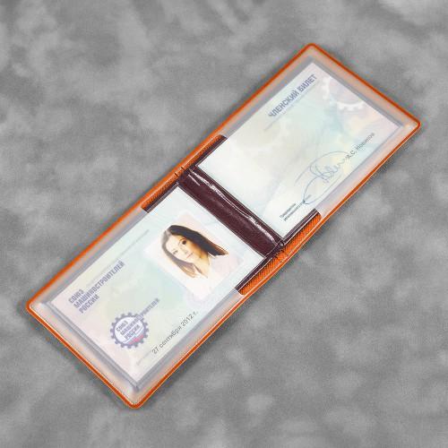Обложка для удостоверения, цвет оранжевый