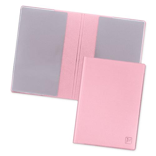 Обложка для паспорта - стандарт, цвет розовый