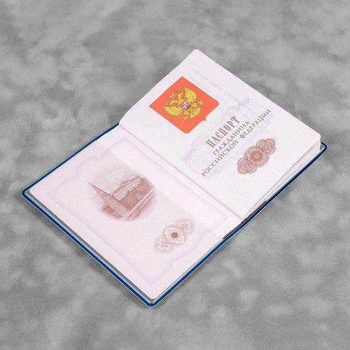 Обложка для паспорта - стандарт, цвет синий