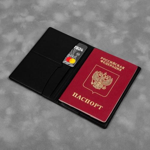 Обложка для паспорта с RFID-блокировкой, цвет черный classic