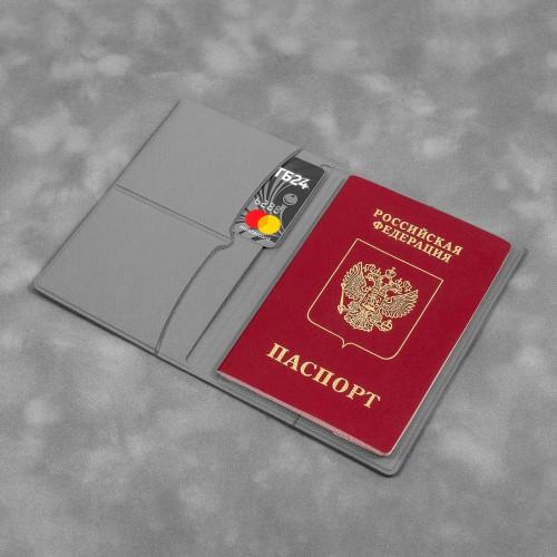 Обложка для паспорта с RFID-блокировкой, цвет светло-серый