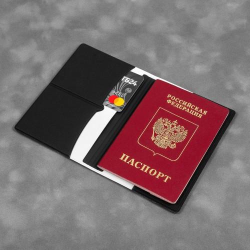 Обложка для паспорта с RFID-блокировкой, полноцветная печать