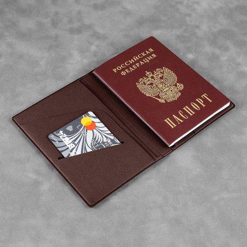 Обложка для паспорта - премиум, цвет коричневый