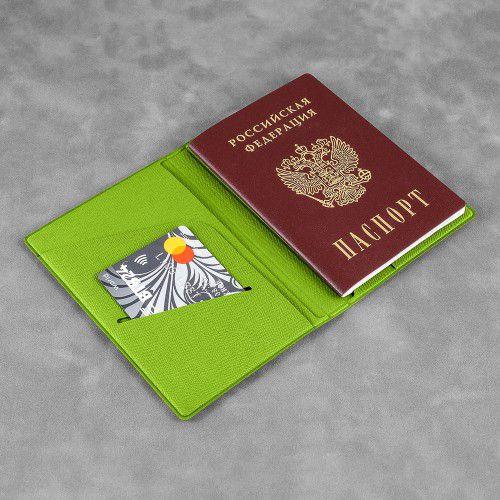 Обложка для паспорта - премиум, цвет зеленый