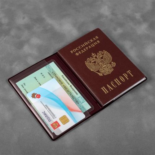 Обложка для паспорта с отделениями, цвет коричневый classic
