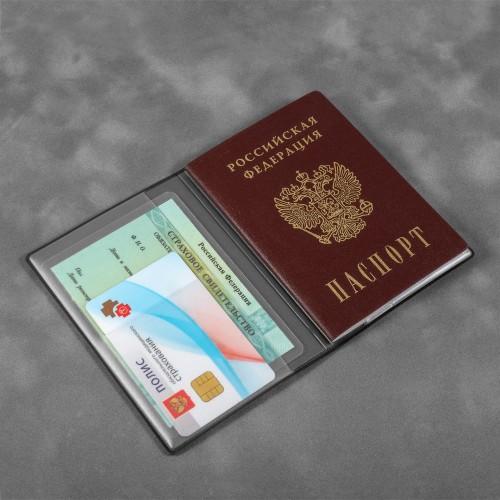 Обложка для паспорта с отделениями, цвет серый classic