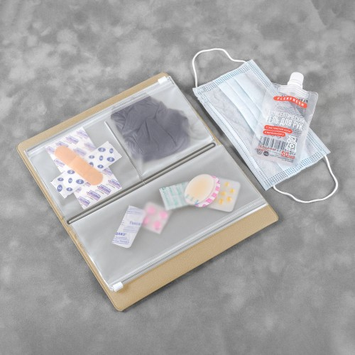 Органайзер - гигиенический набор, цвет бежевый