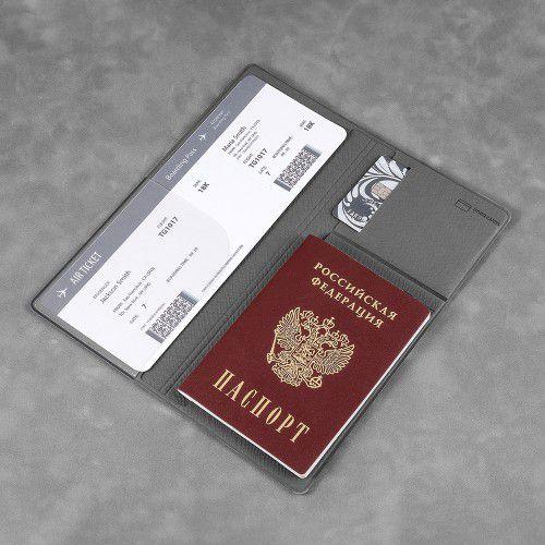 Органайзер для путешественника, цвет серый