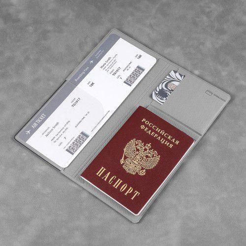 Органайзер для путешественника, цвет светло-серый