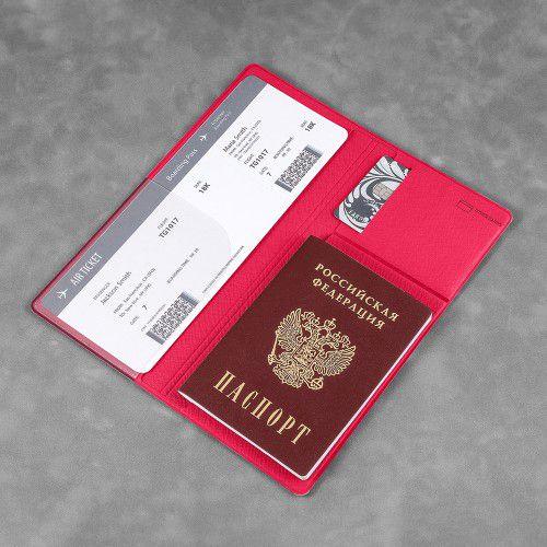 Органайзер для путешественника, цвет маджента