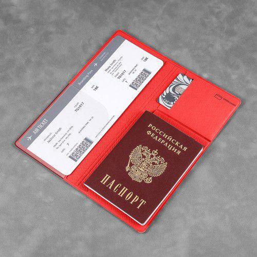 Органайзер для путешественника, цвет  красный