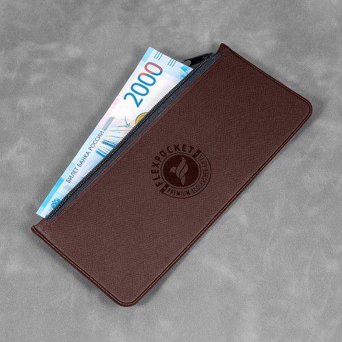 Папка-пенал, цвет коричневый