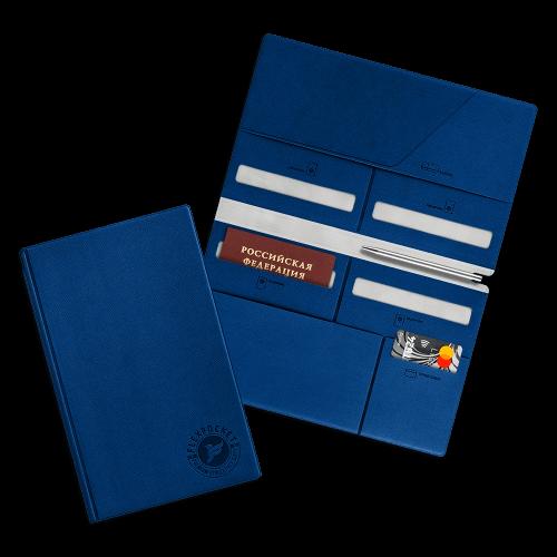 Органайзер для путешественника - семейный, цвет синий