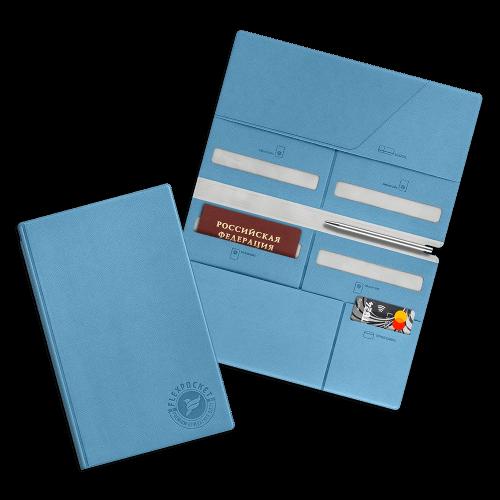 Органайзер для путешественника - семейный, цвет голубой