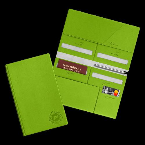 Органайзер для путешественника - семейный, цвет зеленый