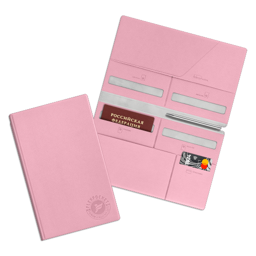 Органайзер для путешественника - семейный, цвет розовый