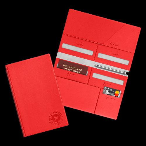 Органайзер для путешественника - семейный, цвет красный