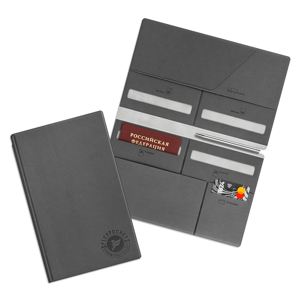 Органайзер для путешественника - семейный, цвет серый