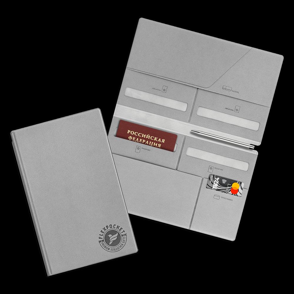 Органайзер для путешественника (семейный), цвет светло-серый