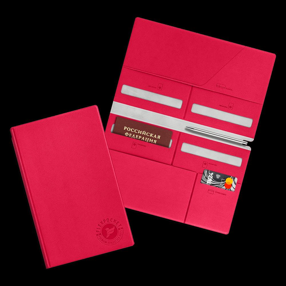 Органайзер для путешественника (семейный), цвет маджента