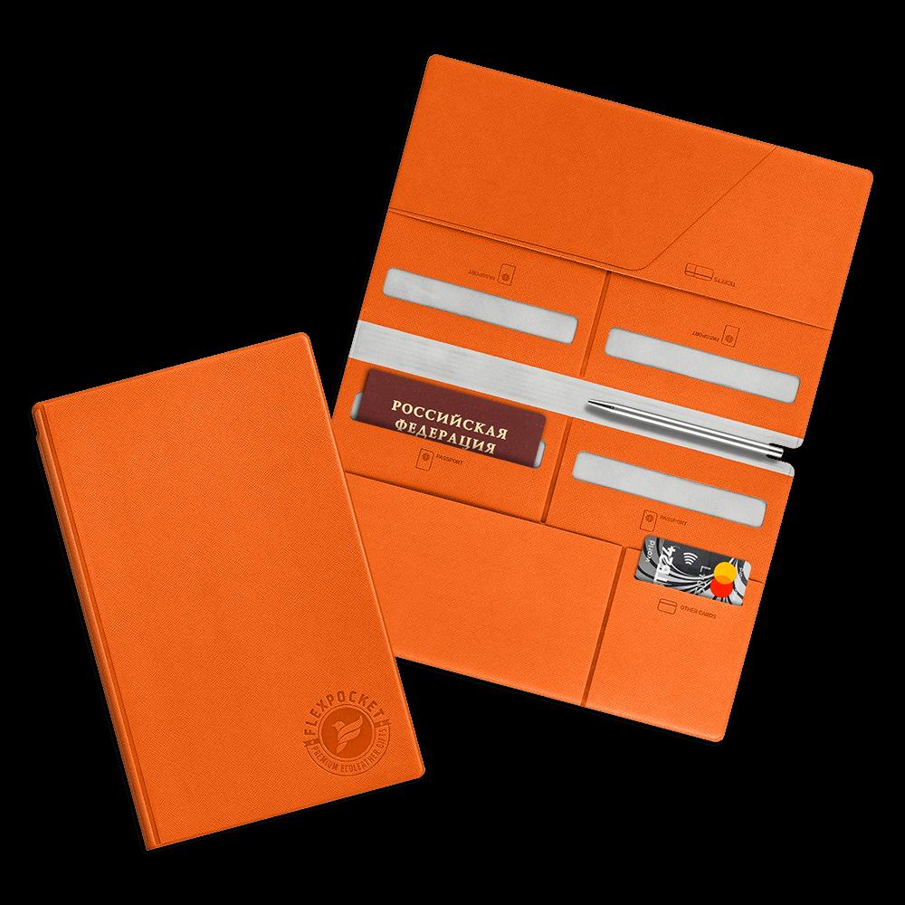 Органайзер для путешественника - семейный, цвет оранжевый