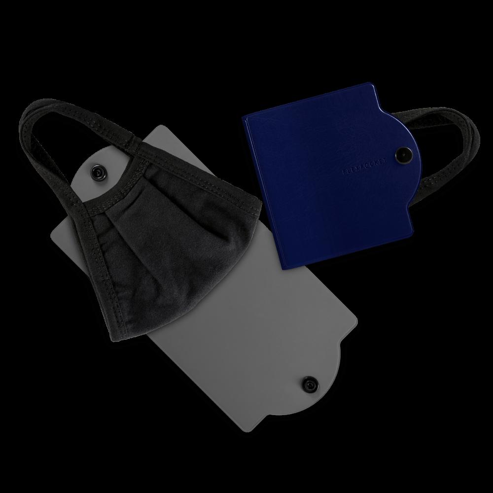 Универсальный чехол для маски, цвет темно-синий classic