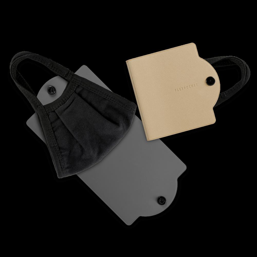 Универсальный чехол для маски, цвет бежевый
