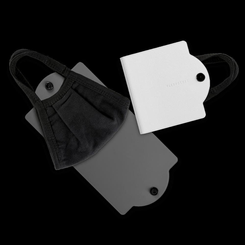 Универсальный чехол для маски, цвет белый