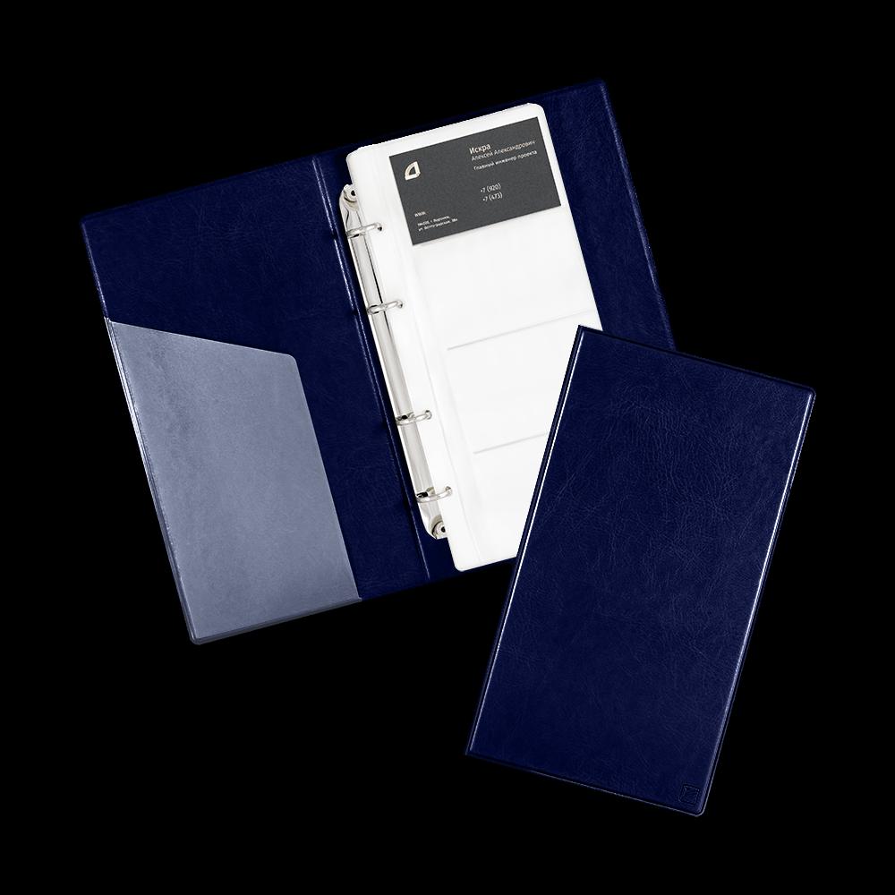 Визитница настольная на кольцах, цвет темно-синий Classic