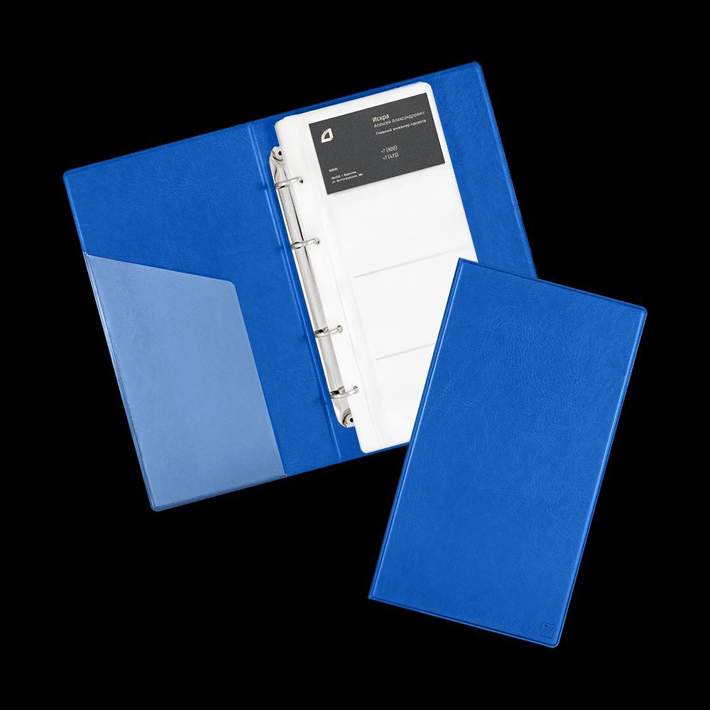 Визитница настольная на кольцах, цвет синий Classic
