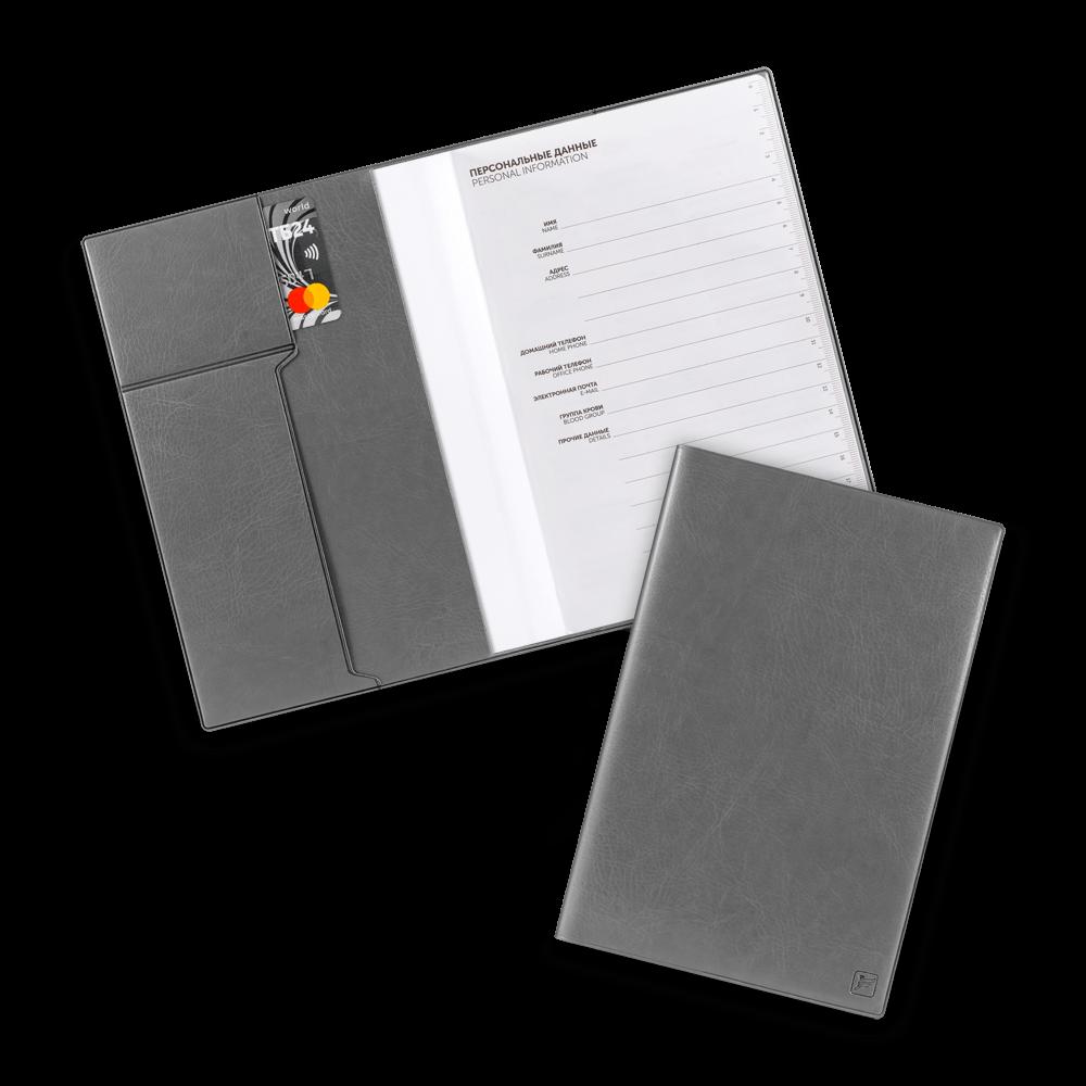 Ежедневник А5, цвет серый classic