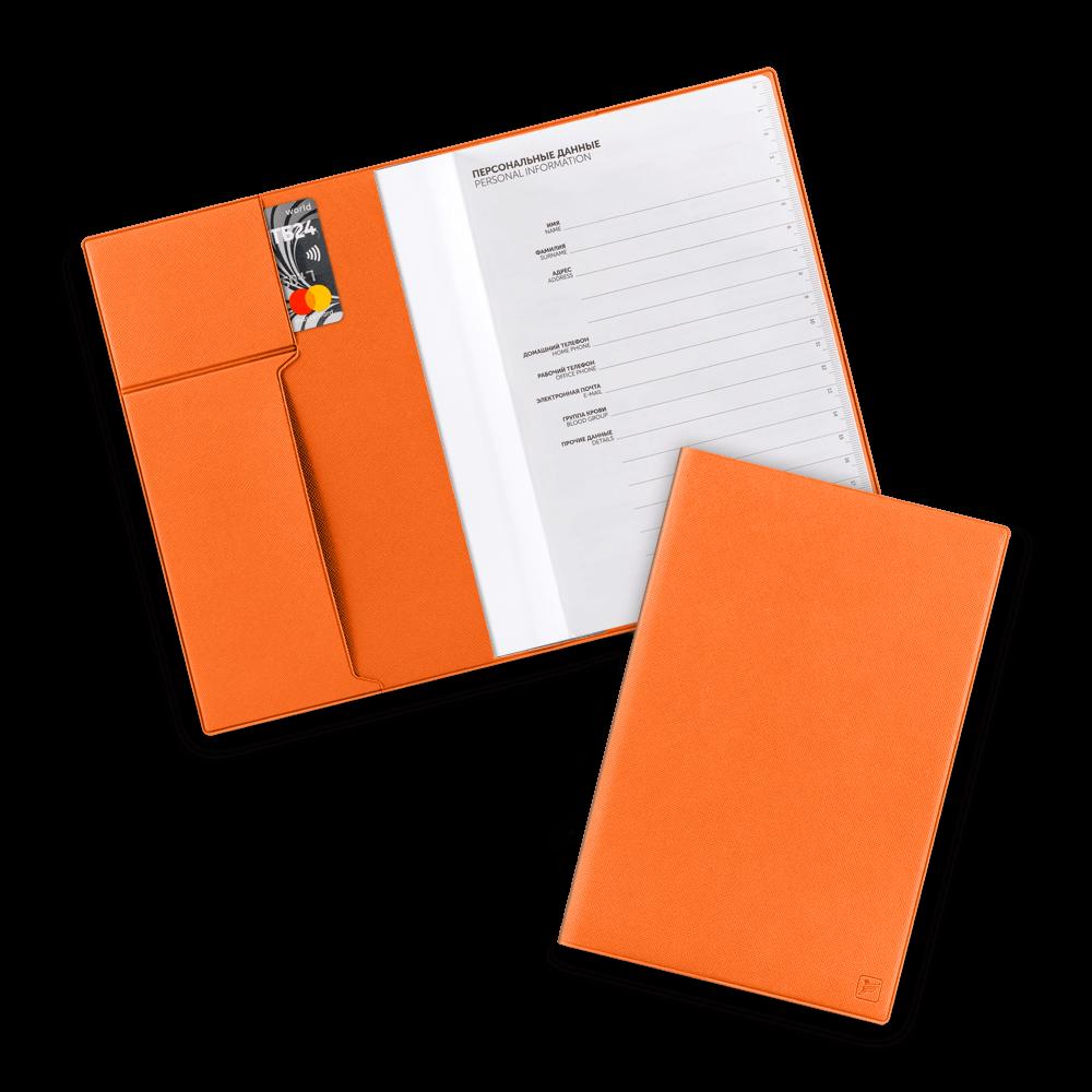 Ежедневник А5, цвет оранжевый